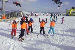 Białka Tatrzańska Atrakcja Szkoła narciarska Doskonal