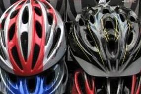 Białka Tatrzańska Atrakcja Wypożyczalnia rowerów rhSport